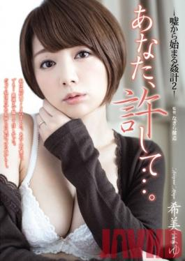 ADN-089 Studio Attackers Honey, Forgive Me... -Relationships That Start With A Lie 2- Mayu Nozomi