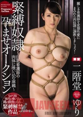 JUFD-658 Studio Fitch S&M Pregnancy Fetish Sex Slave Auction  The Ropes Of Bondage Dig Into The Hot Flesh Of A Big Tits Nurse  Yuri Nikaido