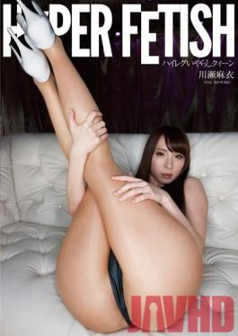 FLAV-158 Studio Digital Ark HYPER FETISH: Sexy Queen In a High-Leg Leotard Mai Kawase