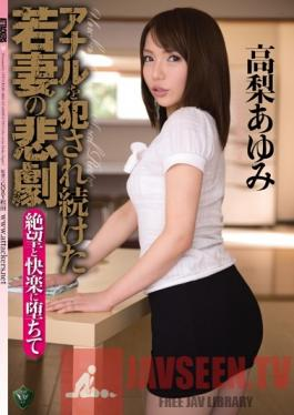 RBD-713 Studio Attackers The Tragedy Of A Young Wife Who Was Anally Raped Repeatedly Falling Into Despair And Pleasure Ayumi Takanashi