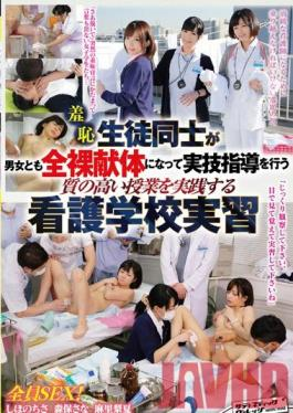 SVDVD-534 Studio Sadistic Village Humiliation: Male And Female Students Alike Get Naked At This Nursing College To Learn Practical Skills