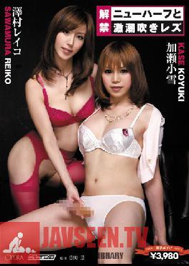 OPUD-141 Studio OPERA Unbanned Transsexuals and Squirting Lesbians Reiko Sawamura Koyuki Kase