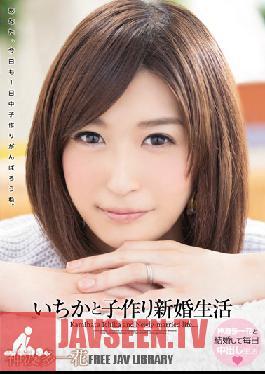 WANZ-221 Studio Wanz Factory Making A Child With Ichika Newly Wed Lifestyle Ichika Kamihata