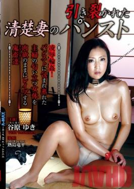 EMBZ-098 Studio Jukujojuku / Emmanuelle A Neat and Clean Wife Has Her Pantyhose Ripped Apart Torture & Rape Gang Bang! See The Evil Trolls Of Rough Sex Rape This Housewife, Enveloped In The Musty Aroma Of Her Pantyhose Yuki Tanihara