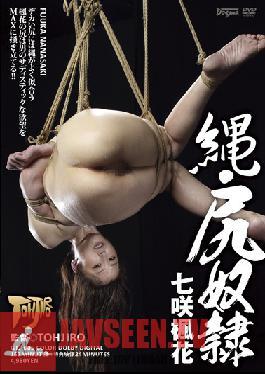GTJ-005 Studio Dogma Rope: Ass Slave Fuka Nanasaki