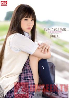 SNIS-345 Studio S1 NO.1 Style Ravaged High School Sluts - The Scene Of An Endless Tragedy Beni Ito