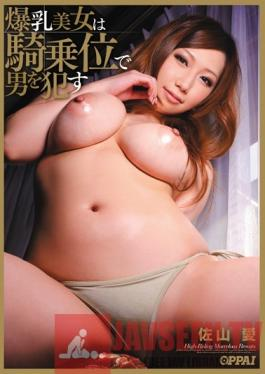PPPD-100 Studio OPPAI Hot Babe With Colossal Tits Rides Forced Men Cowgirl