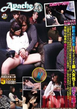 AP-056 Studio Apache Showing Porn To The Amateur Woman Who Came Thinking It Was A Movie Preview Screening. The Woman Is Bewildered... Ignoring Her, The Men Around Her Shamelessly Start To Jerk Their Hard Cocks Off, And The Woman Becomes Even More Agitated! The Woman Gets Wet In Spite Of Herself Between The Intense Sex Scene On The Big Screen And The Hard Cocks- It Goes From Forceful Sexual Harassment By Strange Men To...