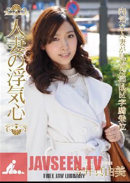 SOAV-030 Studio Hitozuma Engokai/Emmanuelle Married Woman Infidelity Mayumi Imai