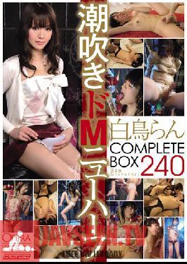 OPBD-078 Studio OPERA Squirting Masochistic Transsexual Ran Shiratori COMPLETE BOX 240