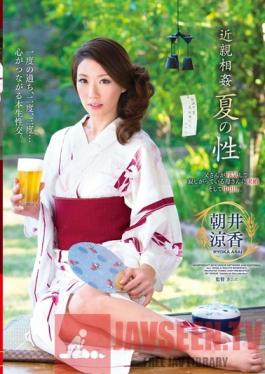 VENU-528 Studio VENUS Fakecest - Sex In Summer - Courting A Lonesome Wife Whose Husband Is Cheating. Then Giving Her My Creampie. Suzuka Asai