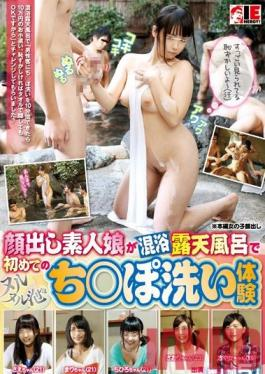 IENE-517 Studio Ienergy Amateur Girls With Faces Fully Exposed Try Giving Dicks a Slippery, Foamy Bath for the First Time at an Outdoor Bath