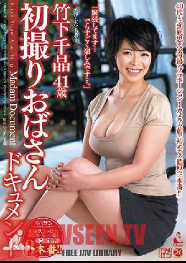 OBA-028 Studio MADONNA First Time Shooting: Madam Document Chiaki Takeshita
