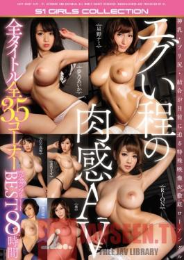 OFJE-127 Studio S1 NO.1 Style A Crude And Rude Flesh Fantasy AV All 35 Episodes In A Complete BEST 8 Hour Collection