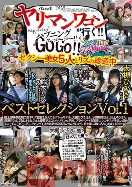 YMDD-112 Studio Momotaro Eizo The Slut Wagon Is Cumming ! Happening-A-Go-Go ! 5 Sexy Beauties Are Taking A Trip With Liz Best Selection vol. 1