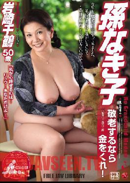 OBA-072 Studio MADONNA Give Me the Money And I'll Make the Child Respect His Elders Chitzuru Iwasaki