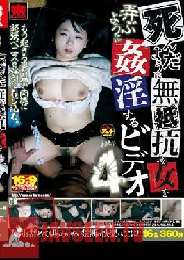 KAR-530 Studio Karma No Resistence From Her This Horny Cheating Slut Video 4
