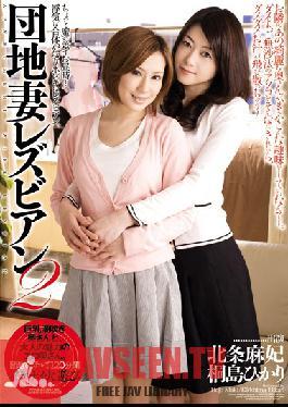 ANND-040 Studio Anna and Hanako Local Apartment Complex Lesbians 2