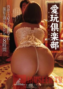 IDBD-723 Studio Idea Pocket The Sex Slave Club Taken Over By Lust, Women Who Choose The Pleasures Of Breaking In Training 8 Hours