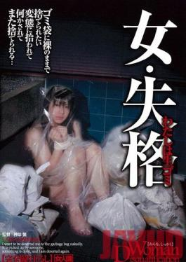 BWSD-67 Studio Taiyo Tosho Disqualified as a Women I'm Living Trash
