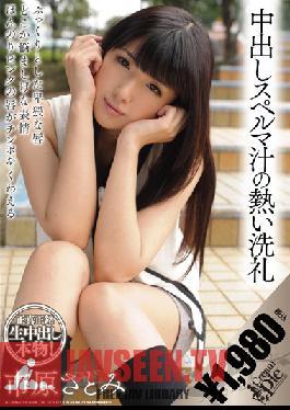 KCPN-028 Studio CREAM PIE Creampie Hot Cum Juice Christening Satomi Ichihara