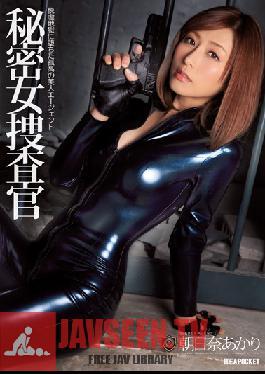 IPZ-455 Studio Idea Pocket Secret Female Detective Akari Asahina
