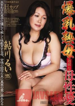 OKSN-042 Studio ABC / Mousouzoku Mature Mother with Colossal Tits The Overmuch Motherhood Lust Rui Ayukawa