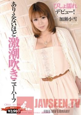 OPUD-139 Studio OPERA Dripping Wet Debut! Unbelievable Extreme Squirting Transsexual Koyuki Kase