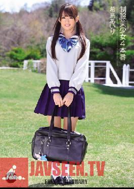 IPZ-229 Studio Idea Pocket Beautiful Young Girl in Uniform 4 Airi Kijima