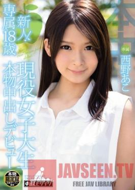 HND-112 Studio Hon Naka Fresh Face! Exclusive with 18 Year Old College Girl. Real Creampie Debut Creampie. Ako Nishino.