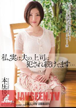 MDYD-913 Studio Tameike Goro My Husband's Boss Rapes Me... Yuka Honjo