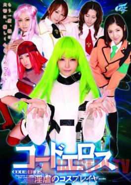 AKB-008 Studio TMA Code Eros Company: Terribly Obscene Cosplayers