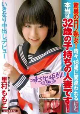 GENT-108 Studio Gentle Man / Mousouzoku Miraculously Petite Lady! People Sometimes Take Me As An 18-Year-Old, But I'm A 32-Year-Old Housewife!Momoko Satomura Makes Her Porn Debut In Which She Gets Creampied!