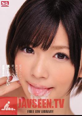 SNIS-168 Studio S1 NO.1 Style Give Me Cum - Urumi Narumi