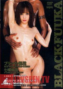 DDT-238 Studio Dogma Black Fuka Fuka Nanasaki