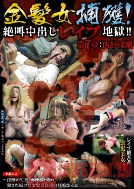 STC-029 Studio Spartan / Mousouzoku Captured Blonde Girls! Screaming Creampie Rape Hell! Chapter Seven: Humiliating Flesh Violation Sacrifice To Horny Beasts - Turned Into Cum Dumpsters, Repeatedly Ravaged, The Cruel Last Days Of Beautiful Blonde Sluts