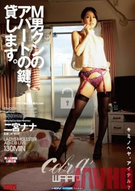 EKW-009 Studio Waap Entertainment I'll Lend You Mr. M's Apartment Key. Nana Ninomiya