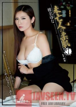 RBD-657 Studio Attackers Widow's Soft Skin 7 Yuna Shina