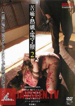 NKD-183 Studio Nakajima Kogyo Pain, Hot Wax, Big Vibrators, & Whips 2