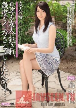 MDYD-842 Studio Tameike Goro My Friend's Mother: Raped By Her Son's Friend, She Comes Again and Again! Saho Minami