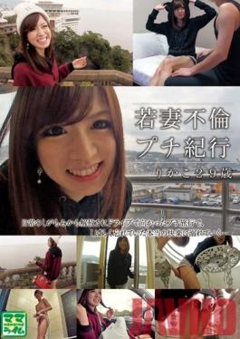 VNDS-7065 Studio NEXT GROUP Young Wife's Adultery Travel Diary Rikako, 29