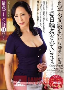 OBA-260 Studio MADONNA I'm Being Gang Bang Raped Every Day By My Son's Classmate Keiko Hattori