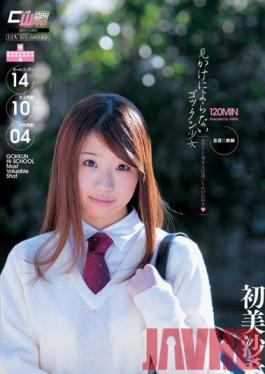 YFF-019 Studio Waap Entertainment The Barely Legal Girl Who Surprisingly Swallows. The Honor Student Who Pretends To Be Innocent Loves Thick Sperm Saki Hatsumi