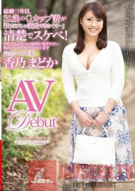 VEO-015 Studio VENUS This 31-Year-Old G-Cup On Her Third Year Of Marriage Told Us, I Can't Be Satisfied With Just My Husband...She Might Look Prim And Pretty, But She's A Secret Slut! Two Conflicting Emotions Mingle To Make Her Mature Body Even Hornier - Complete Amateur Wife Madoka Kono's Adult Video Debut