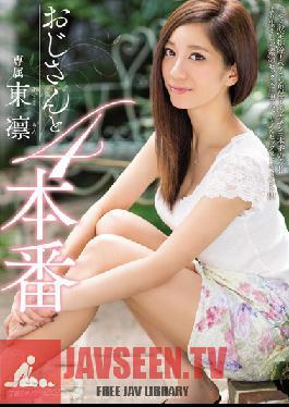 MEYD-116 Studio Tameike Goro 4 Fucks With Dirty Old Men Rin Azuma