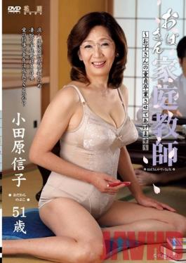 QIZZ-07 Studio Center Village Private Tutoring by a Mature Woman - Nobuko Odawara Helps Her Cherry Boy Graduate From His Virginity