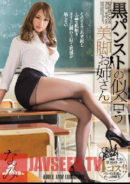 MIAD-640 Studio MOODYZ Gorgeous Older Sister With Beautiful Legs In Black Pantyhose, Nami