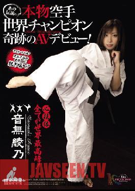 MIGD-475 Studio MOODYZ A Legendary World Champion Karate Star's Adult Video Debut! Ayano Otosaki
