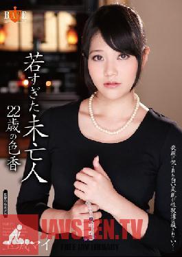 HBAD-275 Studio Hibino Very Young Widows: At 22, She's Very Charming - Mai Tamaki