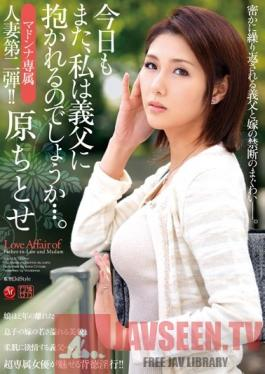 JUX-515 Studio MADONNA Madonna-Exclusive: Married Woman Vol. 2 ! I Wonder If My Father-in-Law Will Fuck Me Today As Well... Chitose Hara